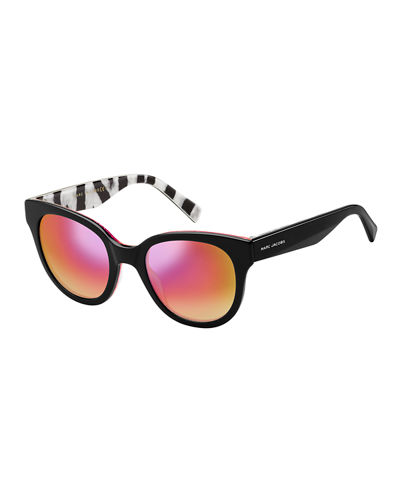 Round Mirrored Sunglasses w/ Zebra-Print Trim