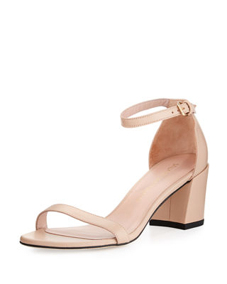 Stuart Weitzman Patent Leather Slide Sandals