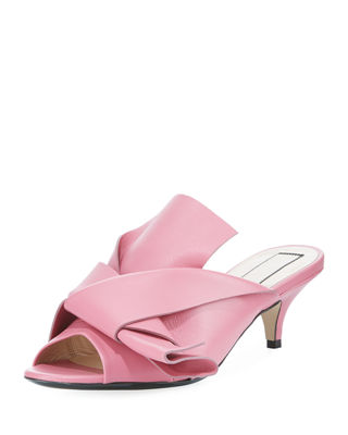 No. 21 Pleated Leather Low-Heel Slide Sandal