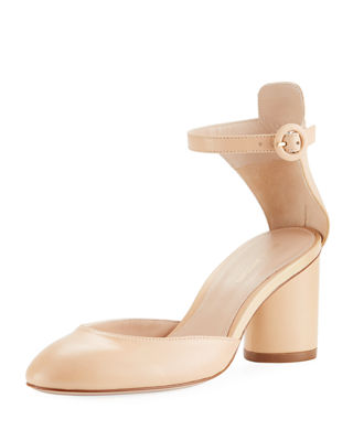 Stuart Weitzman Kara Leather Ankle-Strap Pump