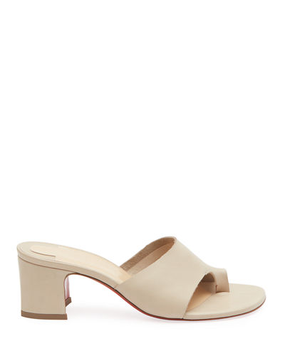 Christian Louboutin Viberta Red Sole Slide Sandals