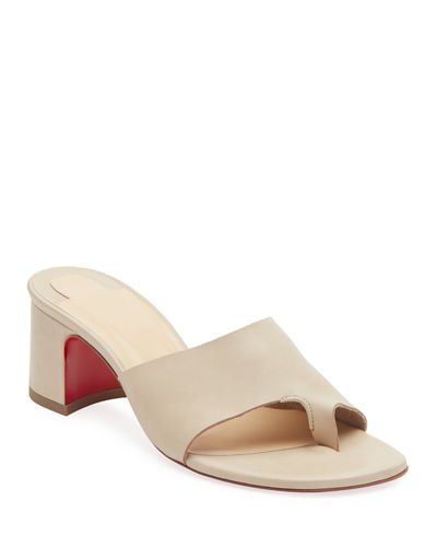 Viberta Red Sole Slide Sandals