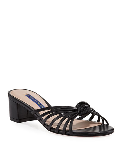 Sidney Strappy Leather Sandals
