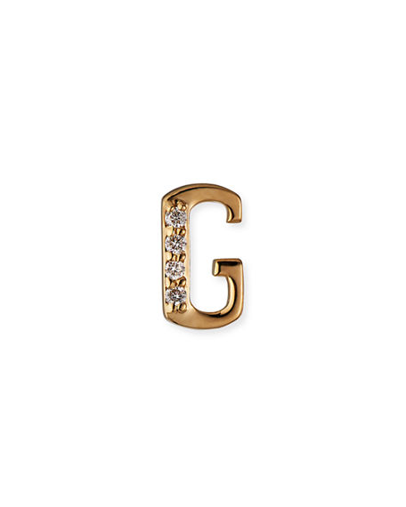 Lana Single Initial Stud Earring